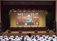 庆祝中国共产党成立100周年大会 在曹县引发热烈反响