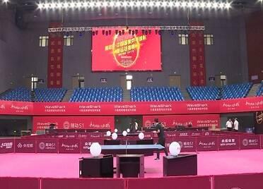 中國國家乒乓球隊奧運熱身賽7月8日在威海南海新區開賽