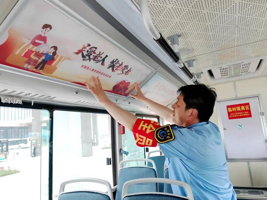 """日照开通公交15路""""敬老线""""   用爱心树立公交文明服务新形象"""