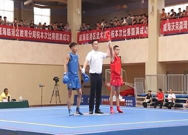 山東省武術散打男子錦標賽在威海臨港區開賽