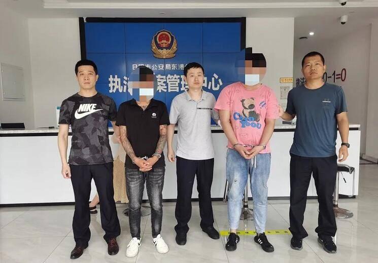 参与帮助电信网络诈骗洗钱 日照抓获2名犯罪嫌疑人