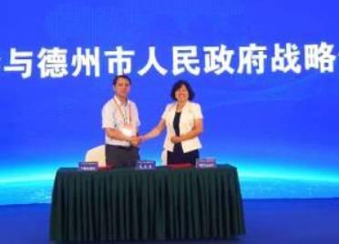 2021中国(德州)高端焊材技术交流大会举行