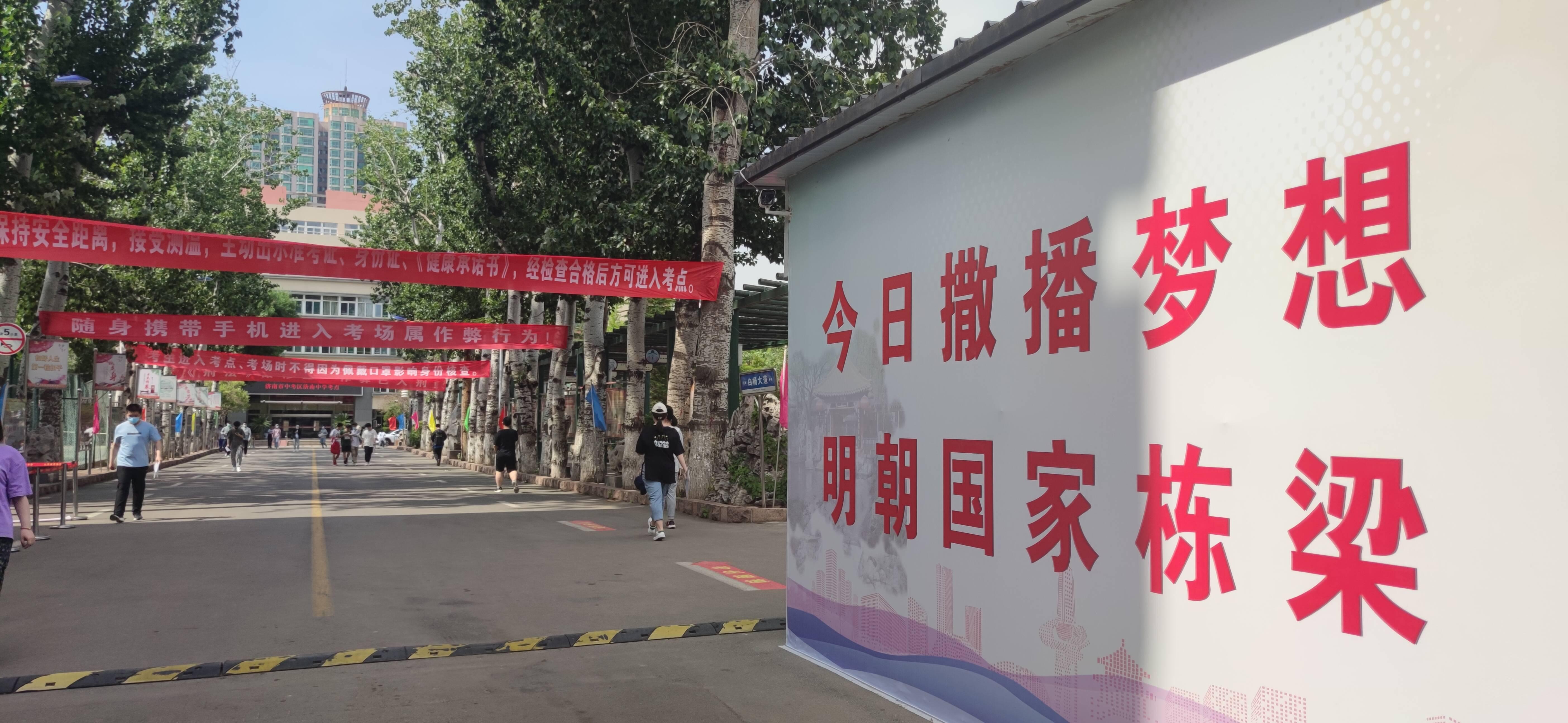 济南2021年中考第一批次志愿录取信息明天15:00公布