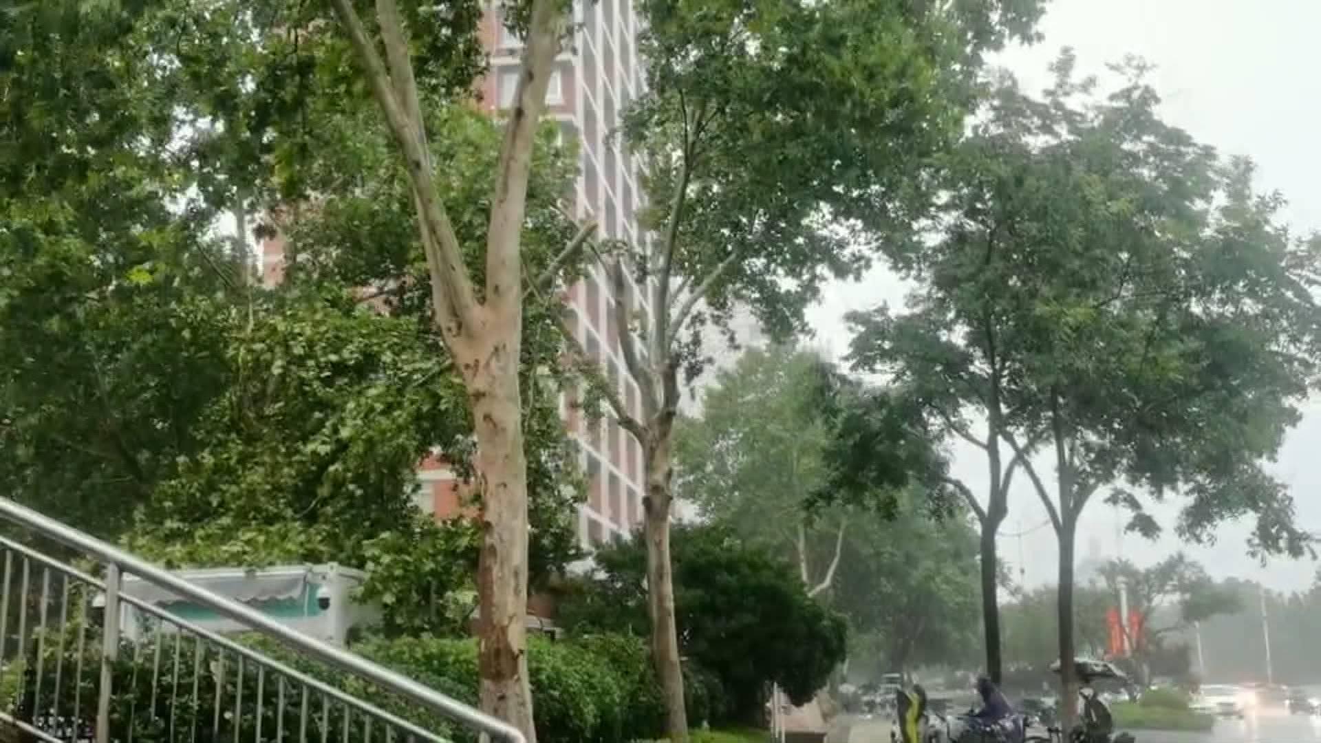 济南再下瓢泼大雨,菏泽、济宁、聊城等12市今天下午将有明显强对流天气
