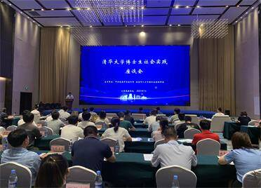開啟校企合作新篇章!威海舉辦清華大學博士生社會實踐座談會系列活動