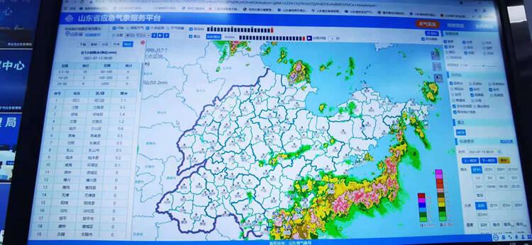 山东这些地方请注意!雨带向东北方移动