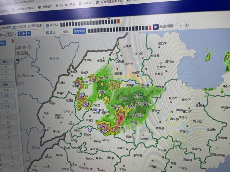 未来2-3个小时 德州滨州东营淄博等地将出现雷阵雨天气