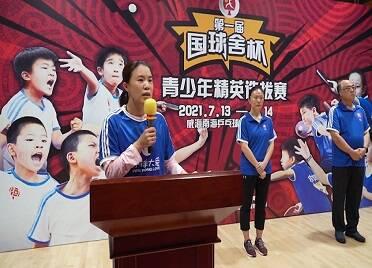 """第一屆""""國球舍""""杯青少年精英選拔賽在威海南海新區舉行"""