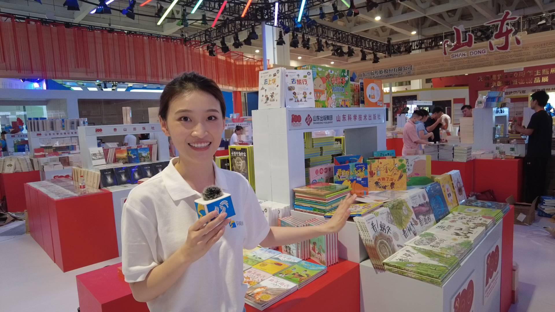"""记者探班第30届书博会:8个展馆40万种展品,来山东国际会展中心""""邂逅""""你爱的图书吧"""