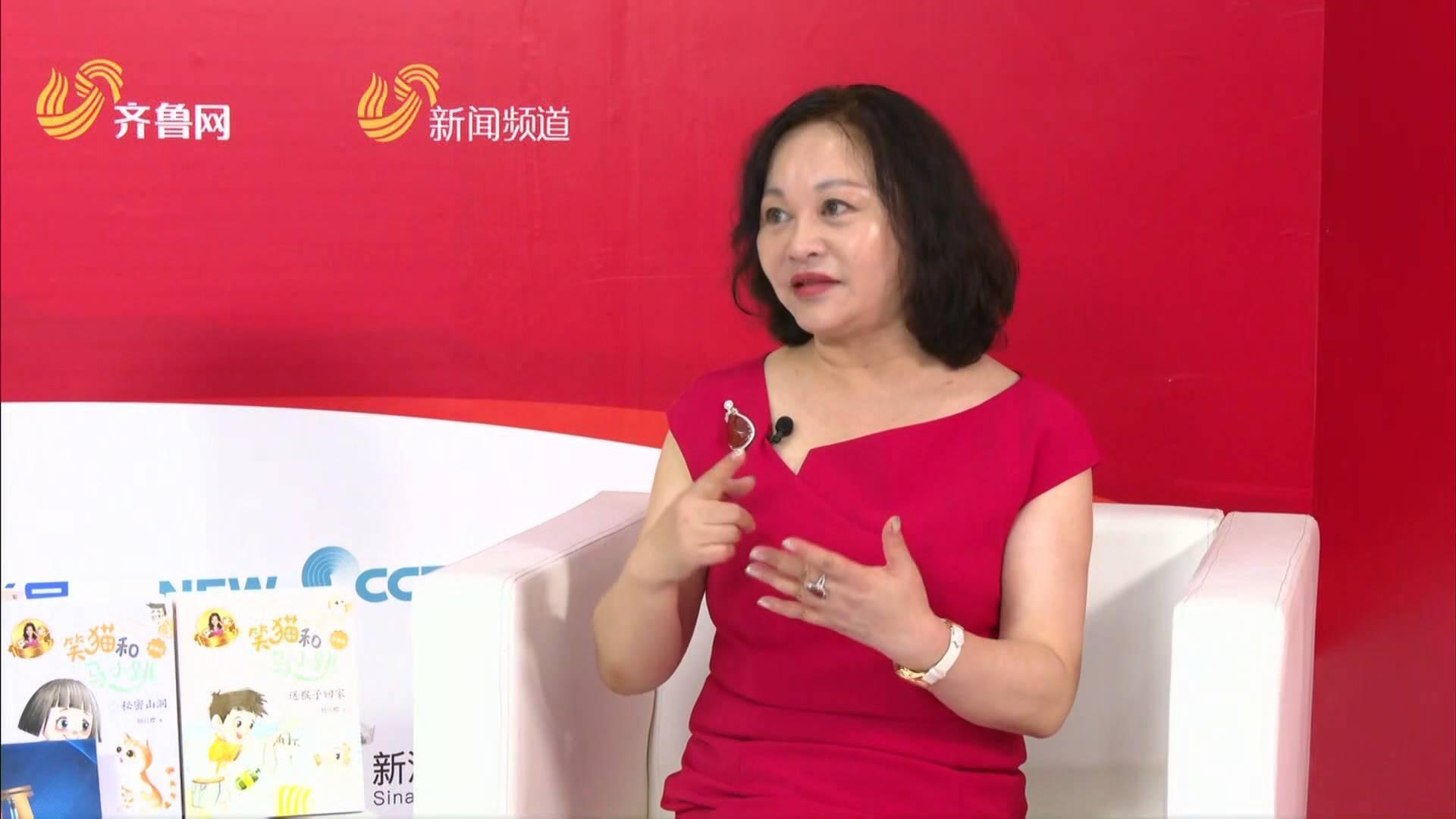 儿童文学作家杨红樱:儿童读物最重要的一点是满足孩子的心灵成长