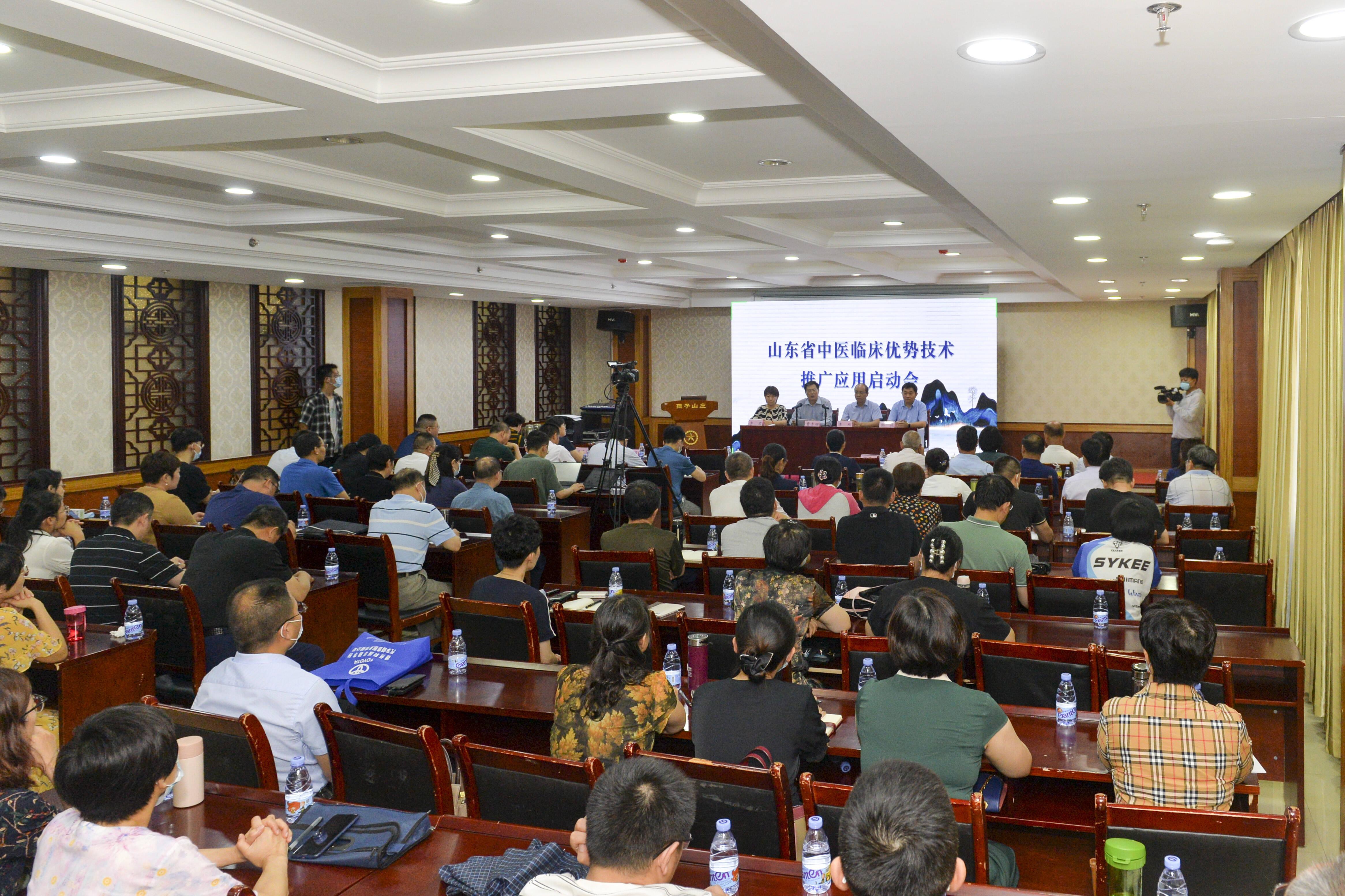 山东省中医药创新再传利好 首批70项中医临床优势技术推广应用启动