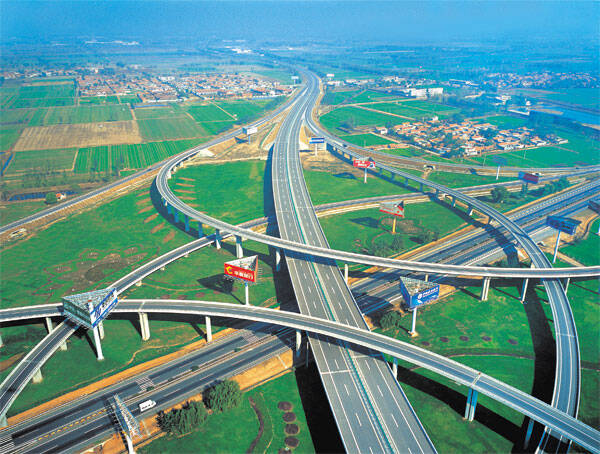 14年后山东版图啥样?济南青岛成2个特大城市 城镇化率达75%