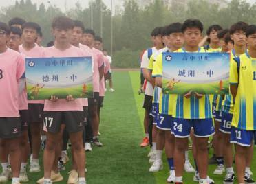 2021年山东省校园足球协会杯青少年精英赛在德州开赛