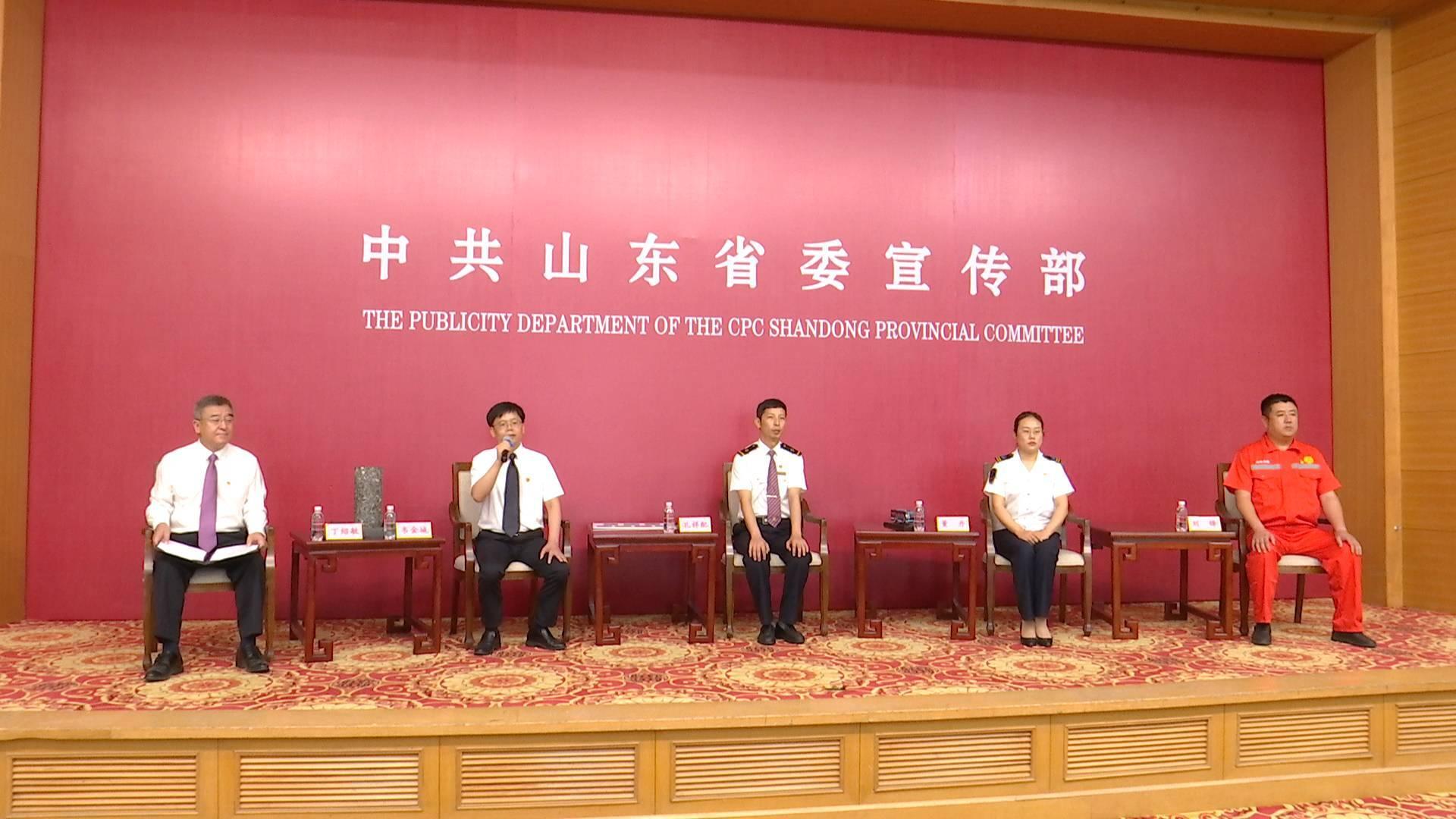 中共山东省委宣传部首场记者见面会上,党员代表这样讲述他们的故事