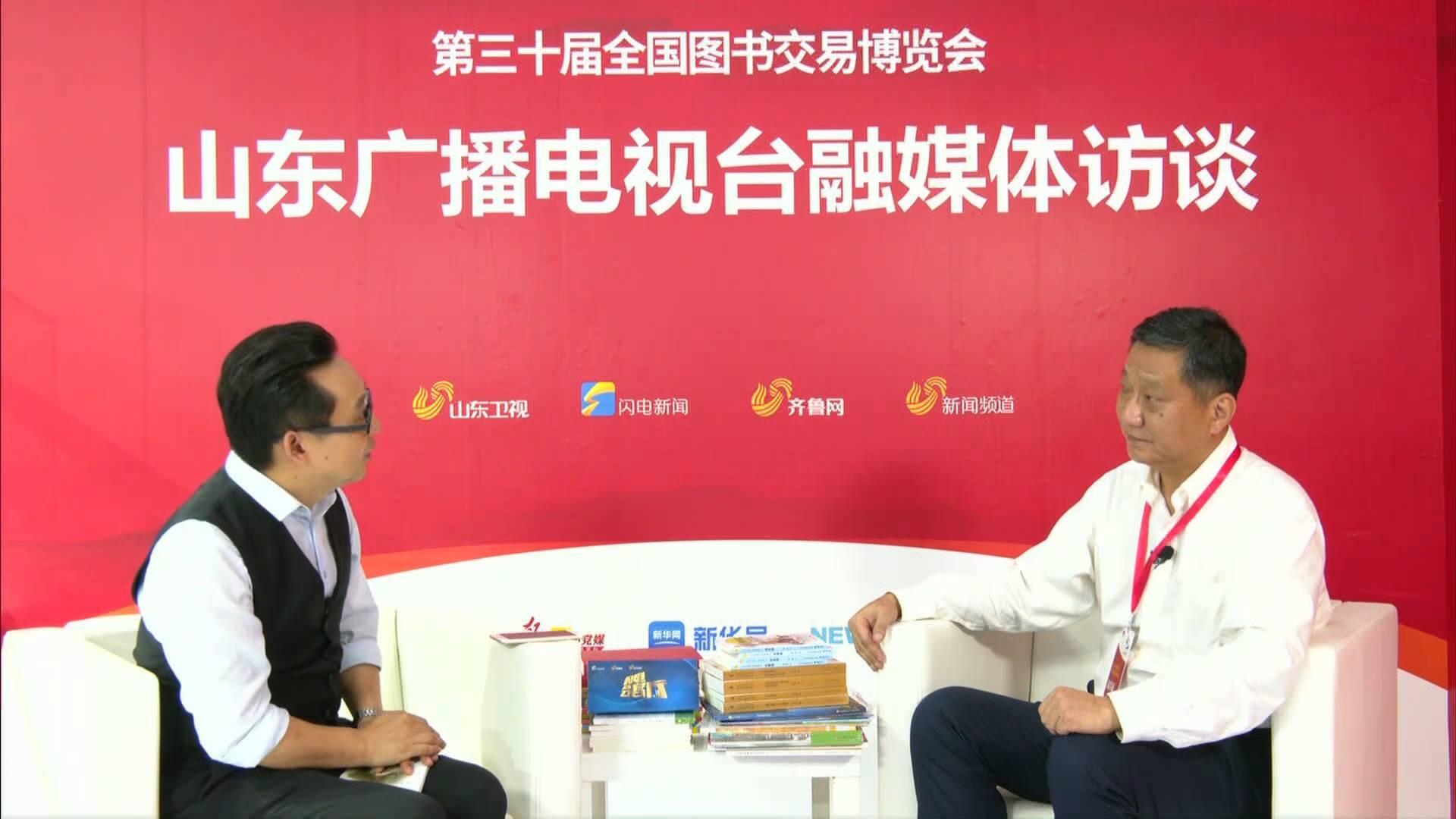 中国出版协会少年儿童阅读推广联盟主席李学谦:人的成长需要精神打底 儿童需要阅读红色经典