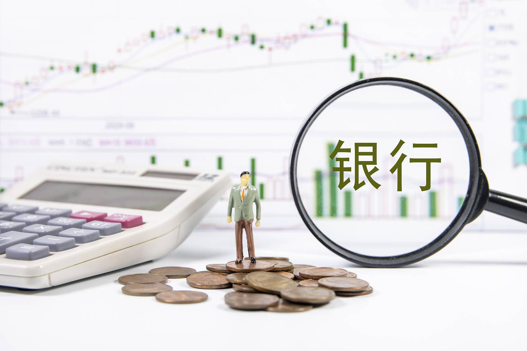 财看闪电|2021年中国银行业百强出炉:山东上榜5家