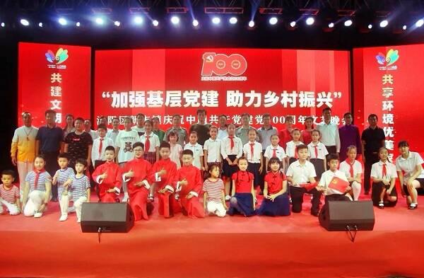 省派加强基层党组织建设济阳区新市镇小队举办庆祝中国共产党建党100周年文艺晚会