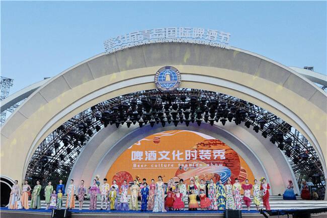 以啤酒之名 构建城市文化IP——啤酒文化时装秀亮相青岛国际啤酒节