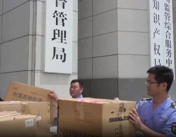 总重量1.34吨,货值共计30万元!枣庄公开销毁违法药品及医疗器械
