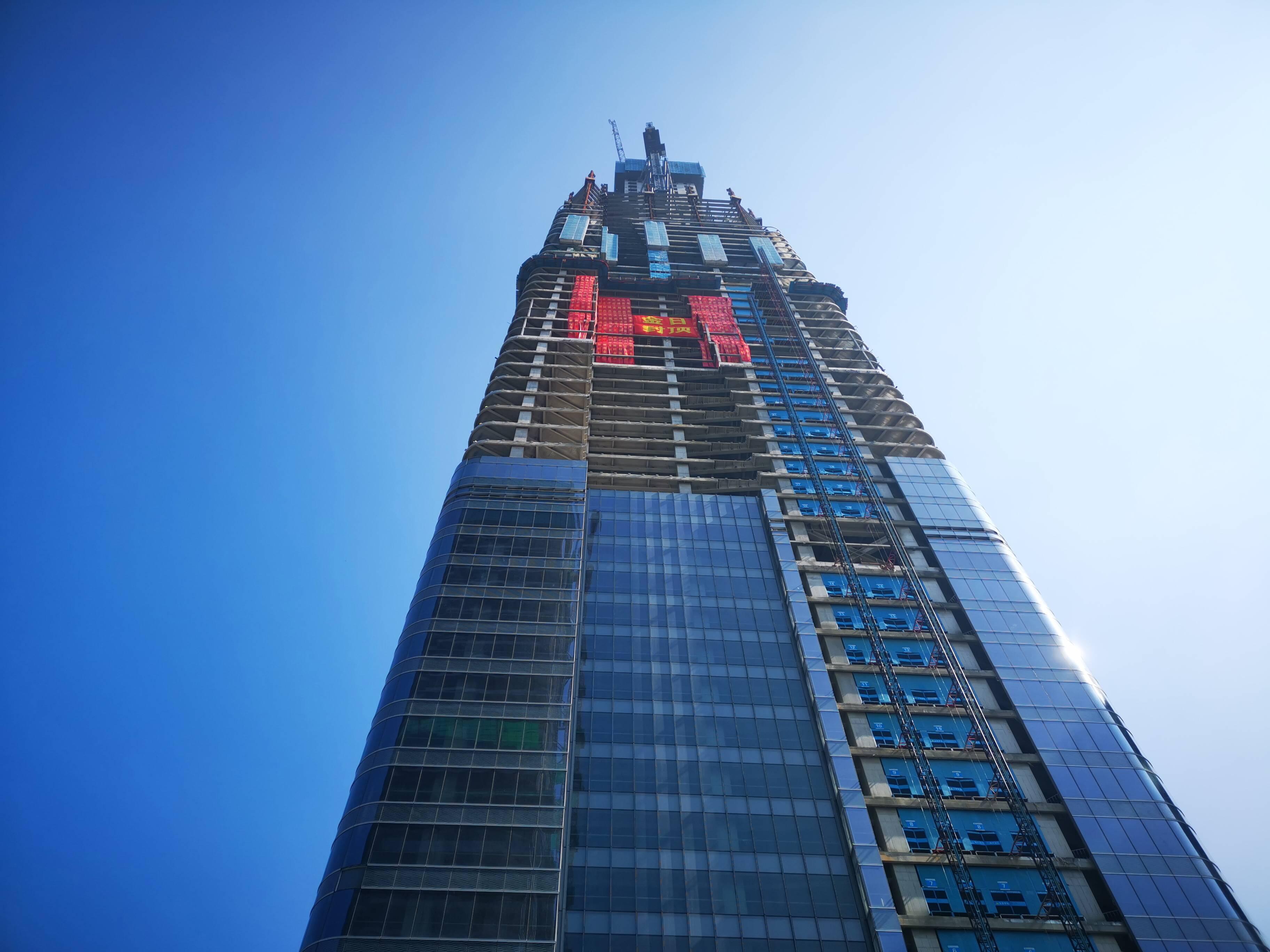 省会新地标!济南中央商务区360米平安金融中心超高层项目封顶