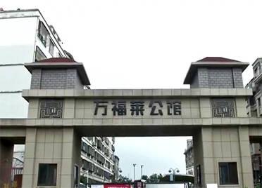 济南莱芜:小区地下储藏室被淹  积水4天没抽完