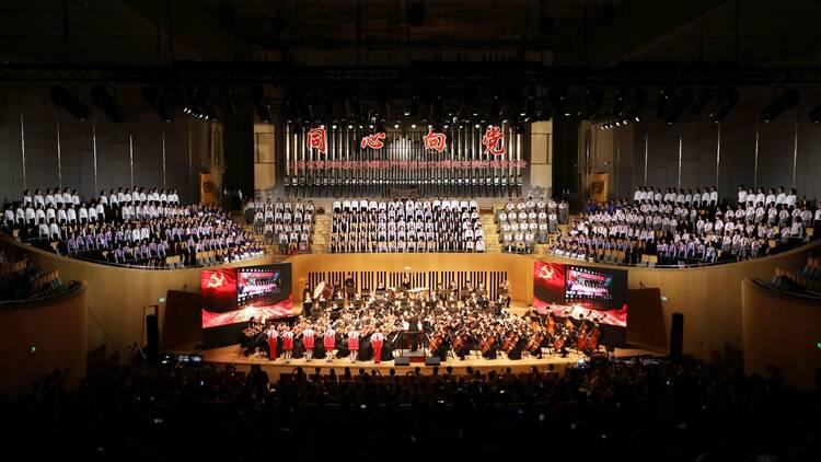 山东省青少年庆祝中国共产党成立100周年交响合唱音乐会举行