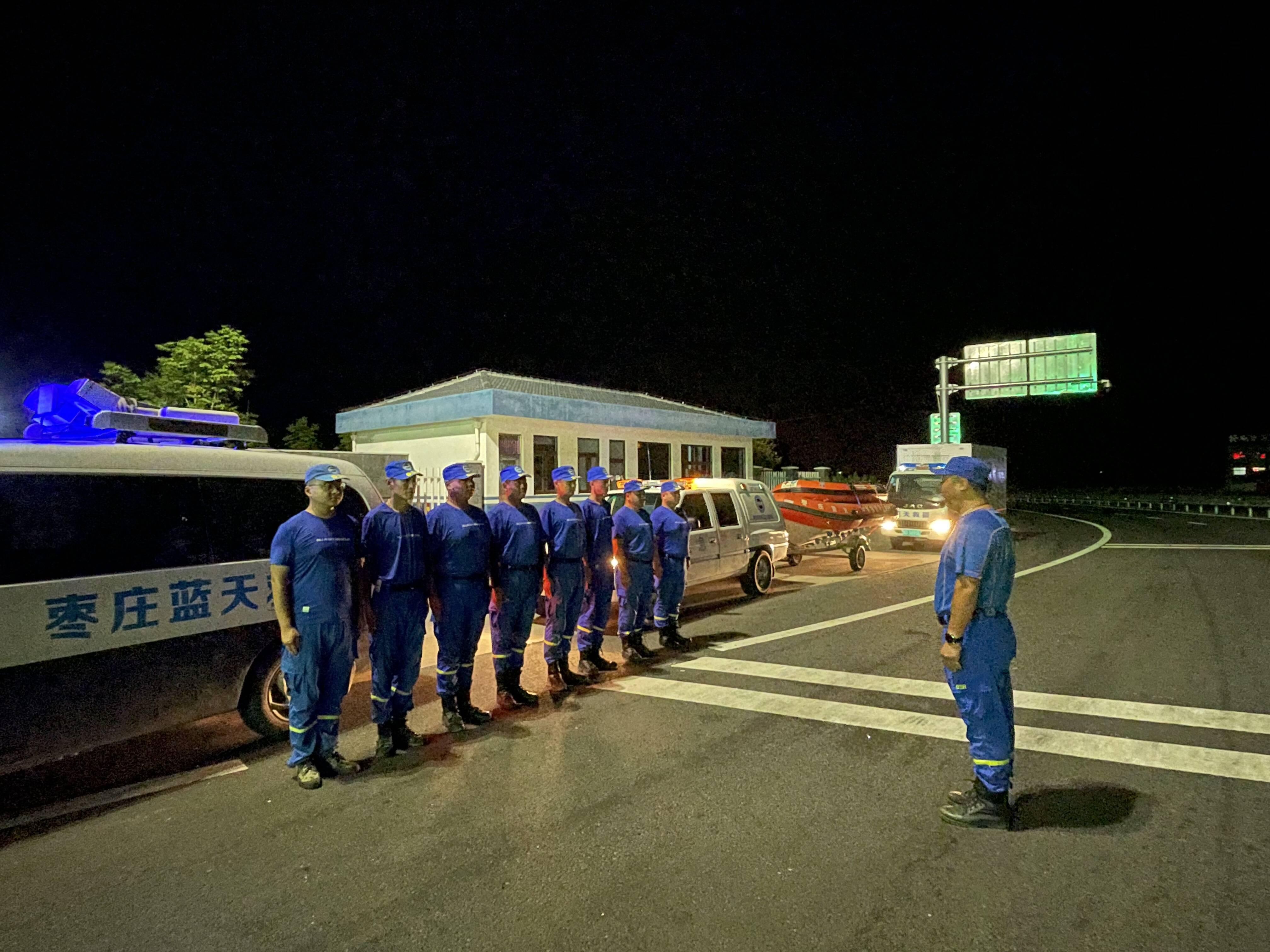 深夜集结,险情就是命令!枣庄蓝天救援队3车10人驰援郑州