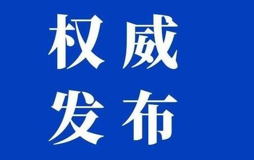 @枣庄人!枣庄市疾控中心发布健康提醒