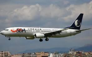 山航发布涉及郑州航线客票特殊处置方案:退票无需手续费