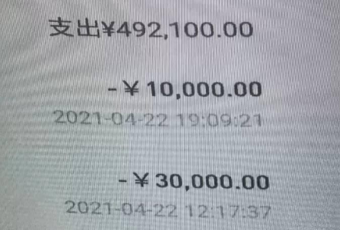 济南:男子沉迷网络赌博 专门杀熟坑友伪造合同进行诈骗