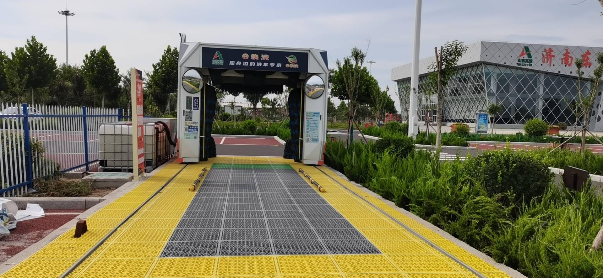 首届中国高速公路服务区汽车服务论坛在济南召开