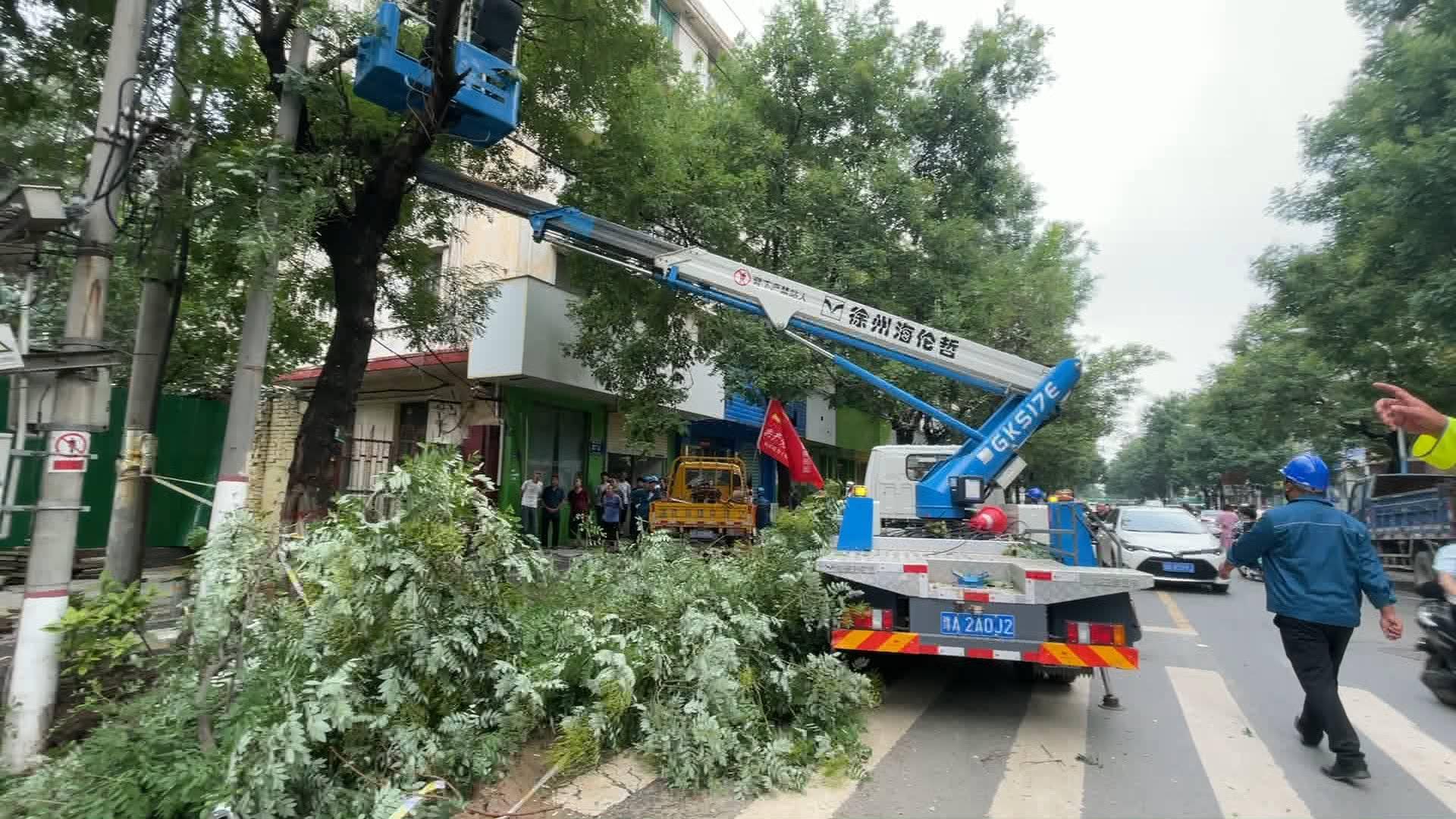 郑州:2000多户居民断电三天 国网山东菏泽电力公司紧急抢修