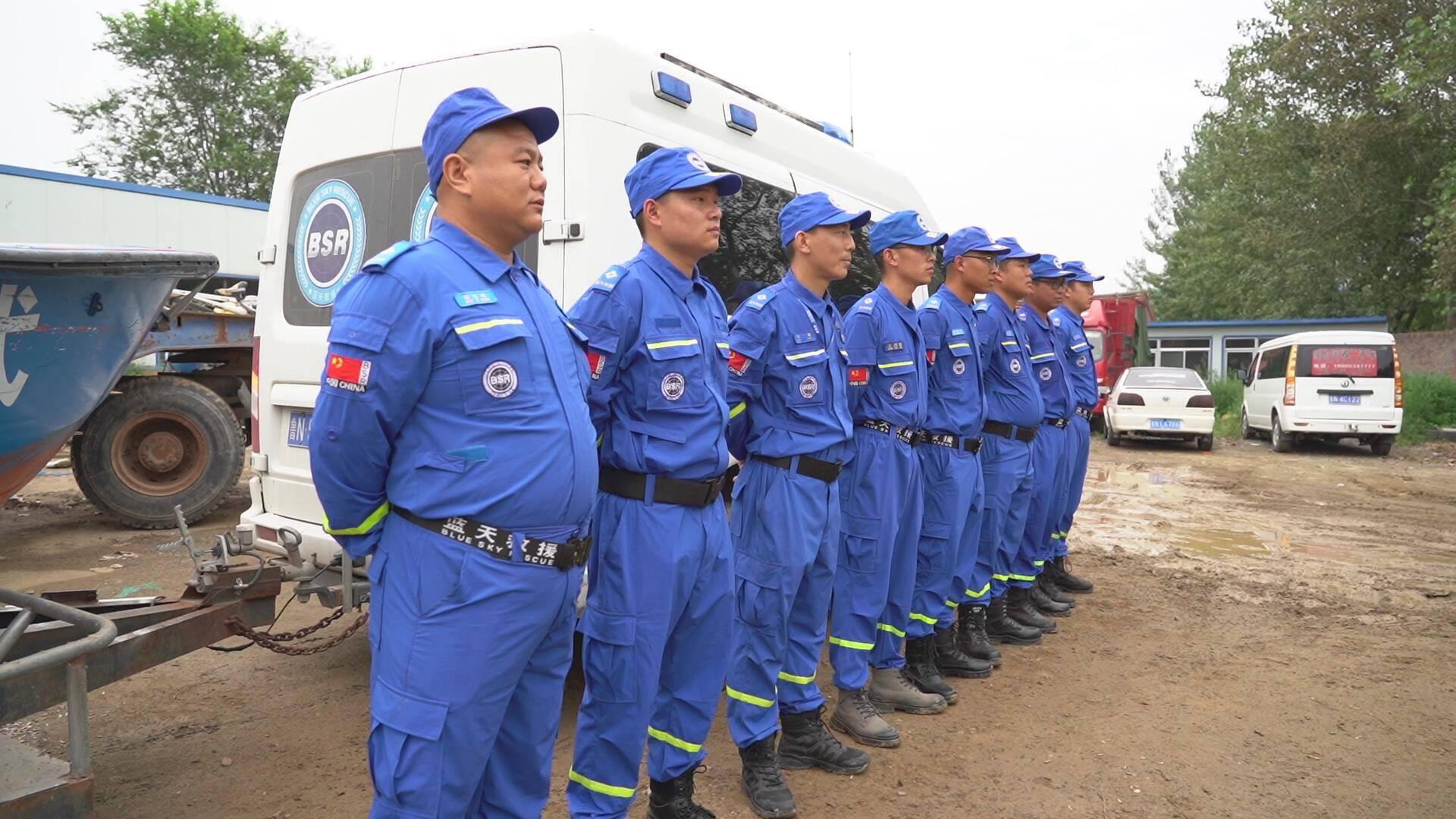 德州武城红十字蓝天应急救援队9名志愿者增援河南