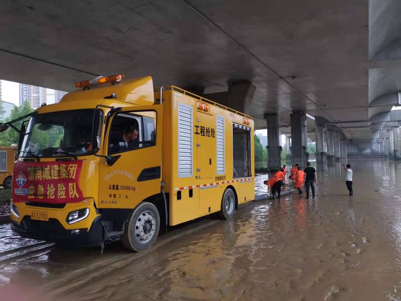 山东省住建厅组织人员赶赴郑州防汛抢险 正在低洼地带强排水