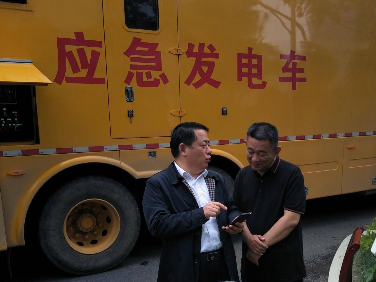 """""""为山东电力点赞!""""河南省生态环境厅感谢国网山东电力驰援保电"""