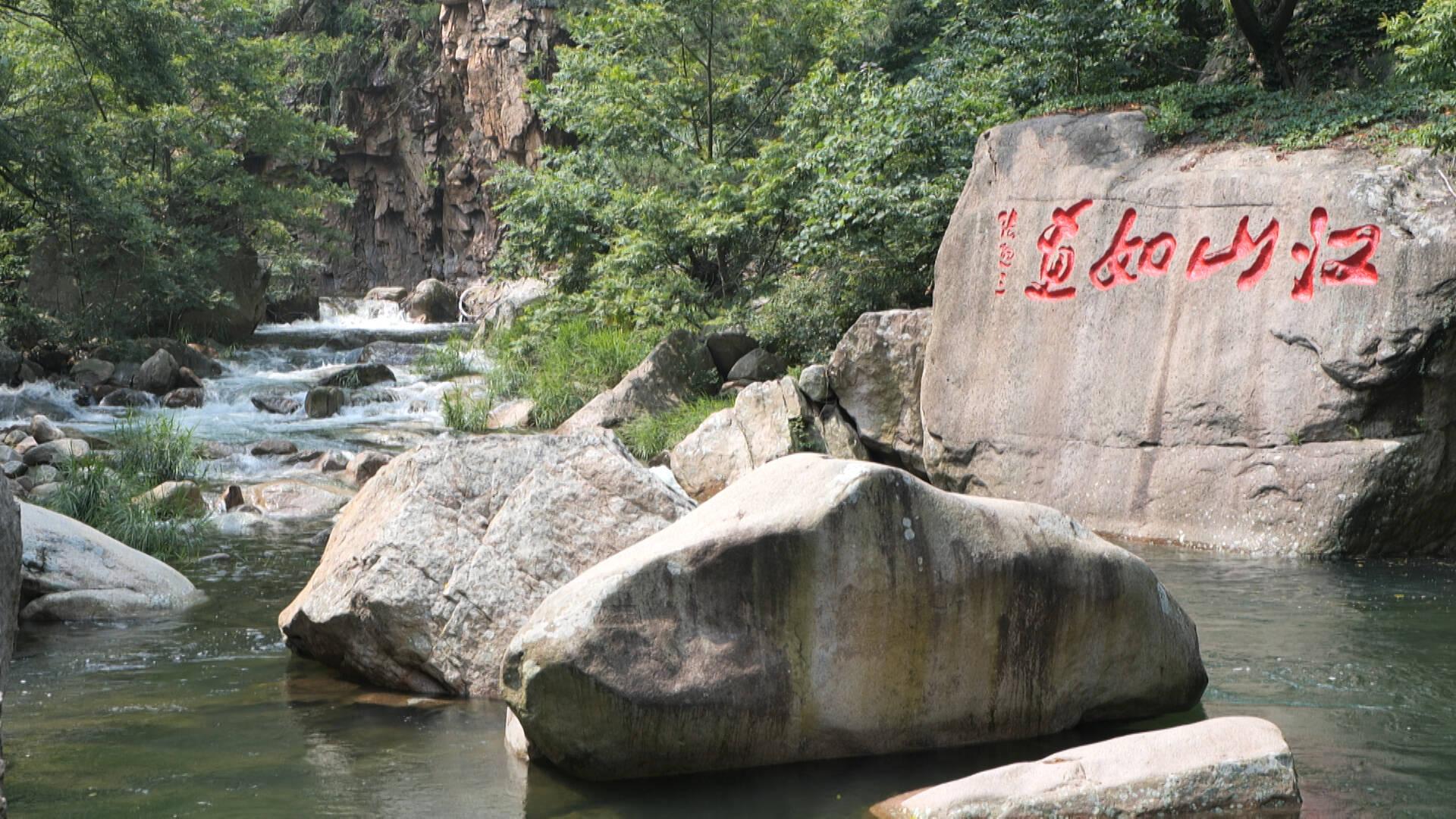 青岛崂山:雨后九水更加灵动  游客享受自然之美