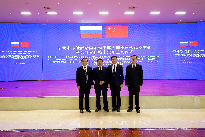 山东与俄罗斯鞑靼斯坦共和国省级友城框架内新增一对市级友好合作关系