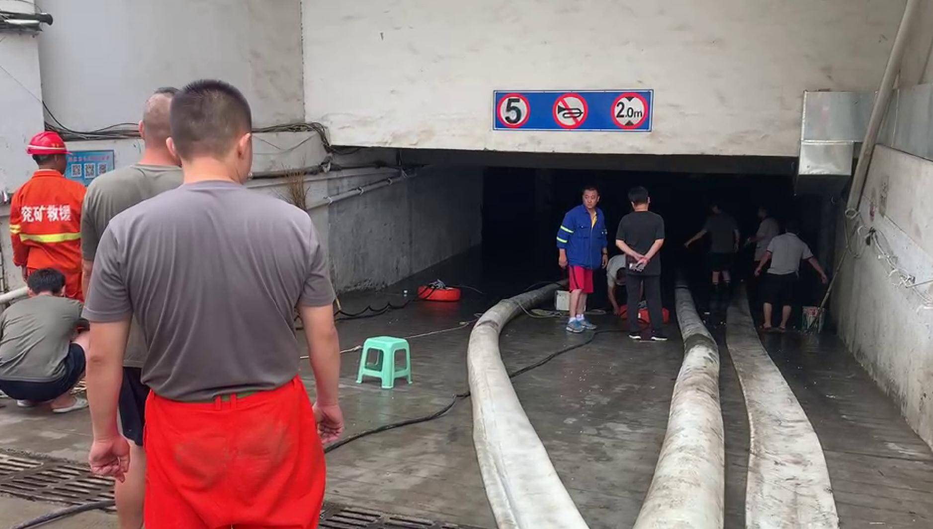 排水超50000立方!山东能源集团兖煤救护大队星夜驰援郑州