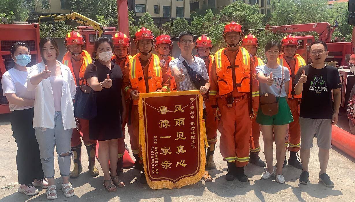 暖心一幕!青岛消防支队在郑州开展排涝作业 当地市民送锦旗感谢