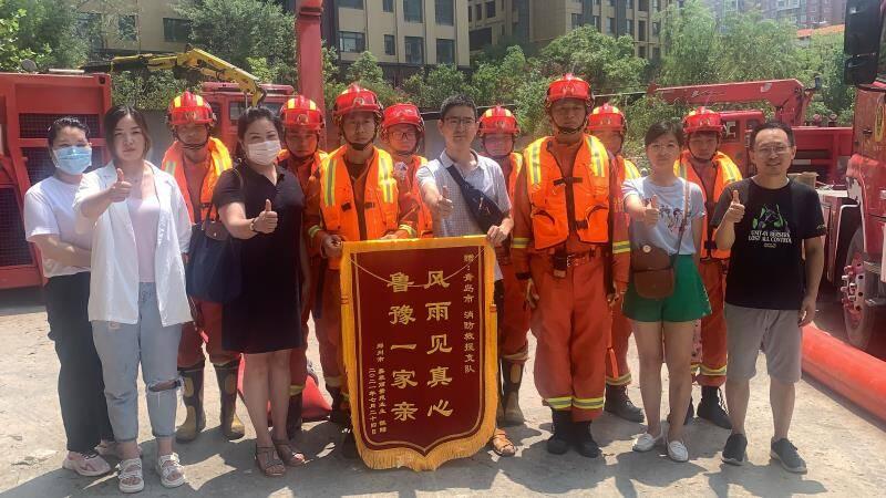 鲁豫一家亲 河南市民为青岛消防赠送锦旗表谢意