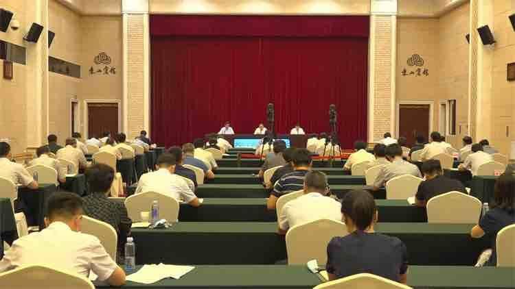 山東省第五生態環境保護督察組向威海市反饋督察情況