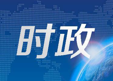 山东省副省长汲斌昌在无棣县召开漳卫河洪水防御工作会议