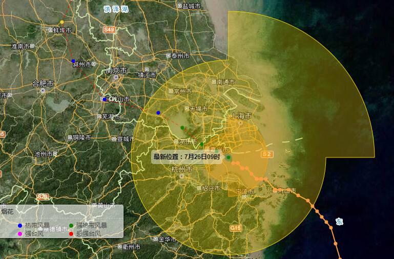 """台风""""烟花""""再次登陆!28~30日,山东大部地区有大雨到暴雨局部大暴雨"""