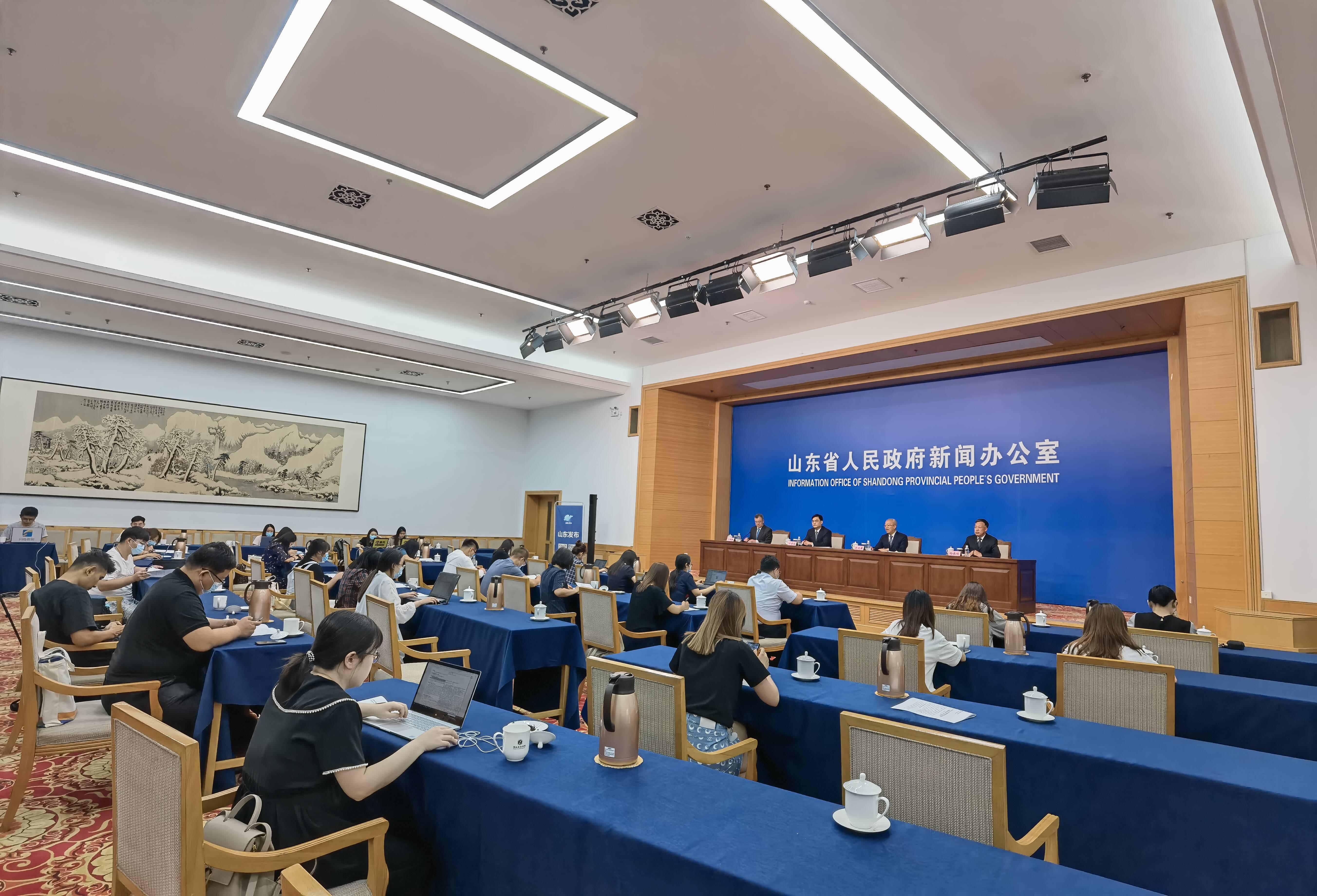 山东省2020年度省级预算执行和其他财政收支的审计工作报告发布