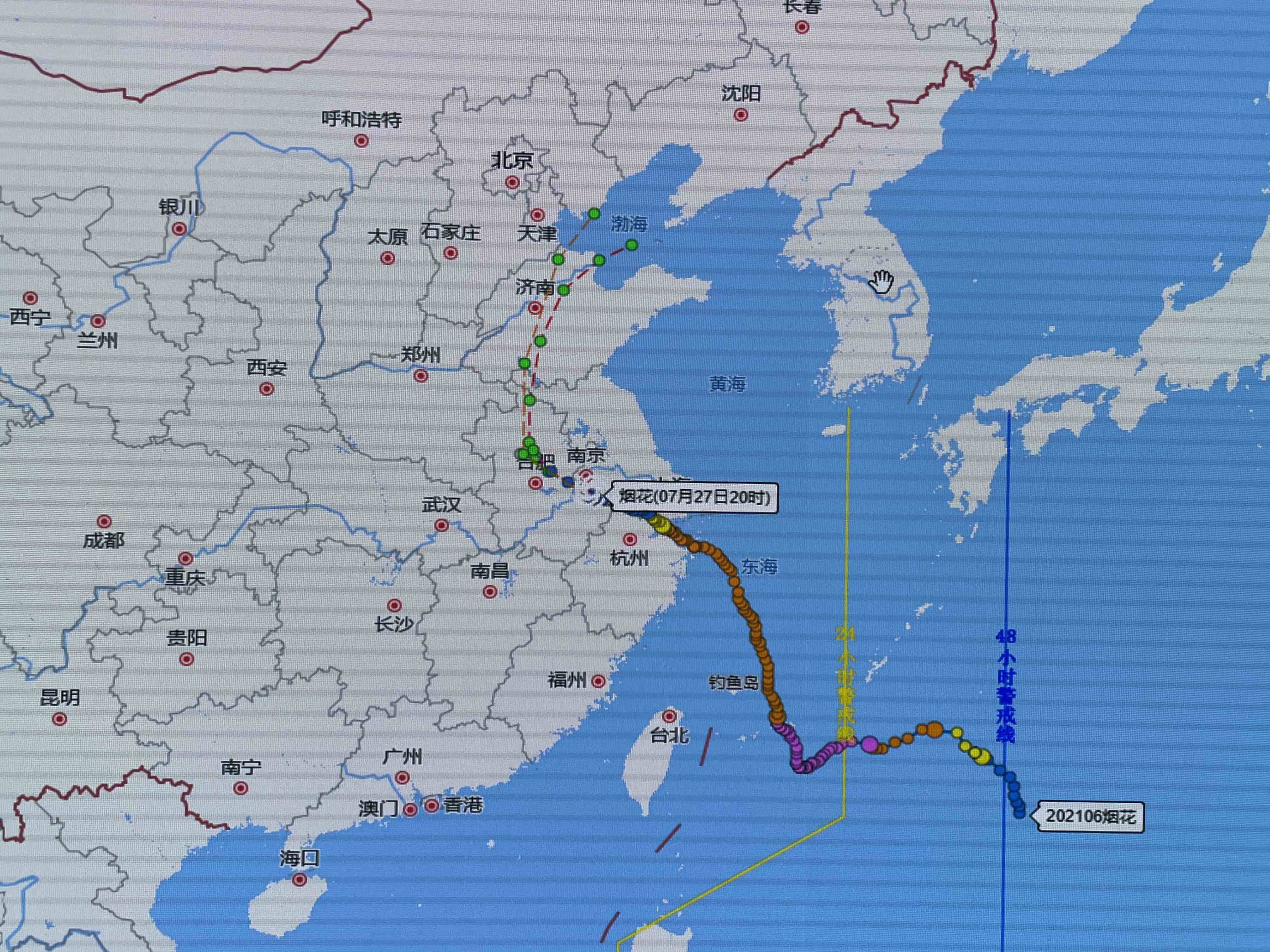 """台风""""烟花""""外围最大风力降到8级 27日白天山东平均降水量3.4毫米"""