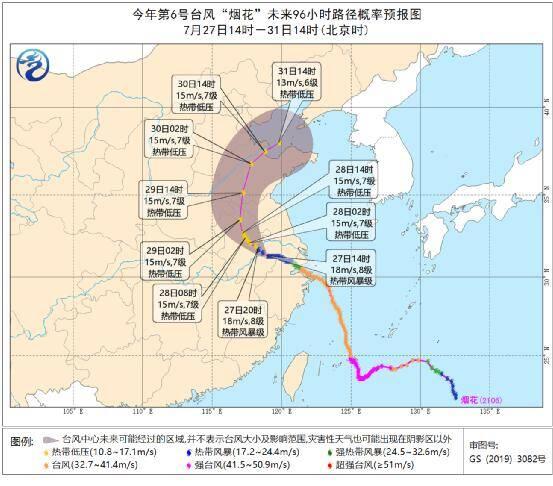 """""""烟花""""来袭!7月27日夜间到30日潍坊将出现强降水天气"""