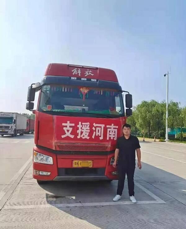 青岛辅警自发运32吨胡萝卜驰援河南