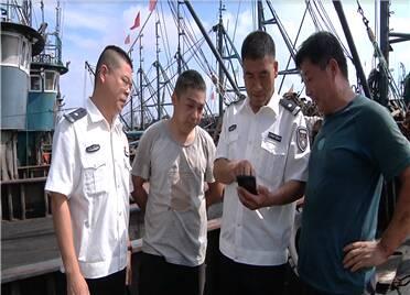 寿光:加强渔港防范 全力应对台风