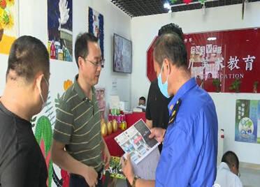 广告中不得出现教师的名义或形象 潍坊对教育培训机构广告发布做出明确规定