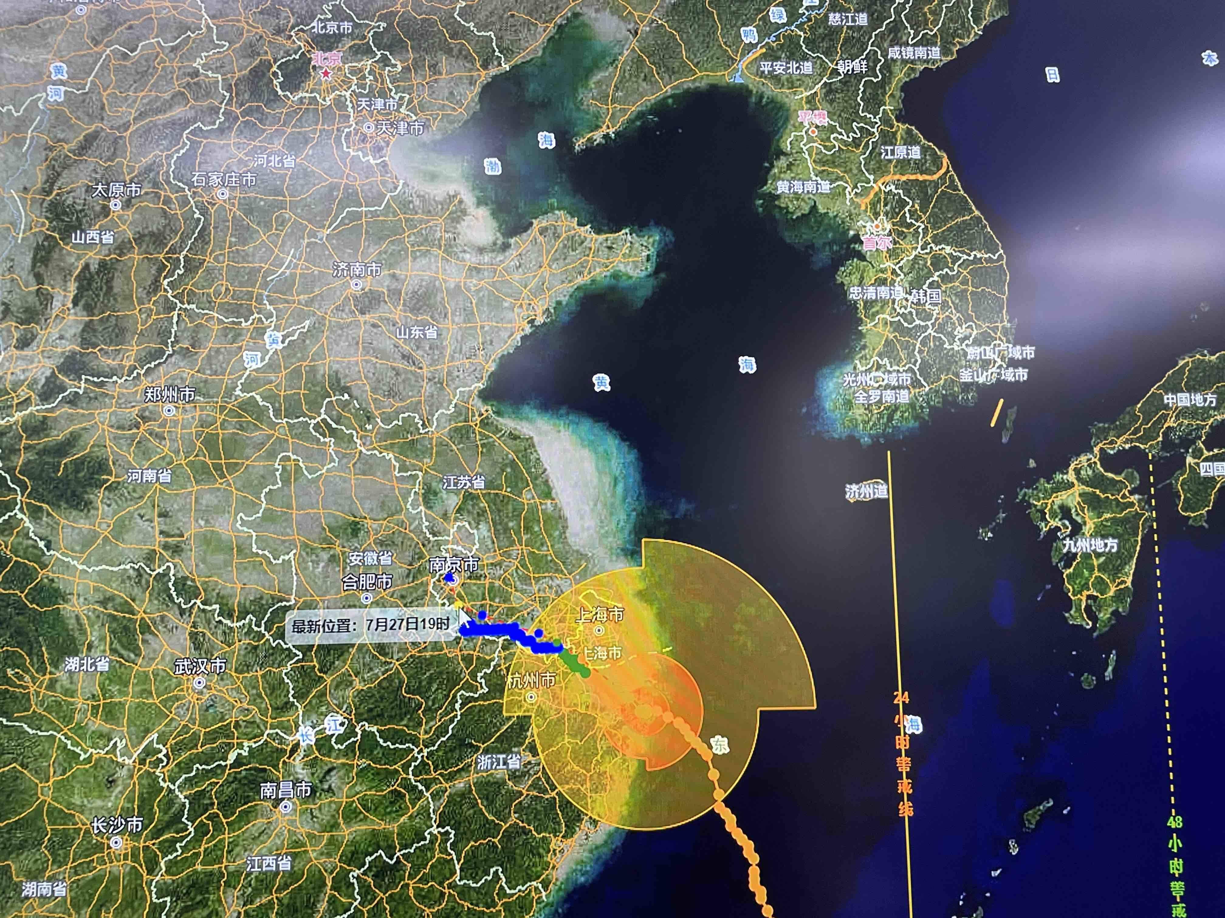台风期间山东城市和县城共出现411处积水,全省转移群众4.72万人